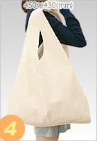 厚手コットンマルシェバッグ(L)大型・大容量のレジお買い物